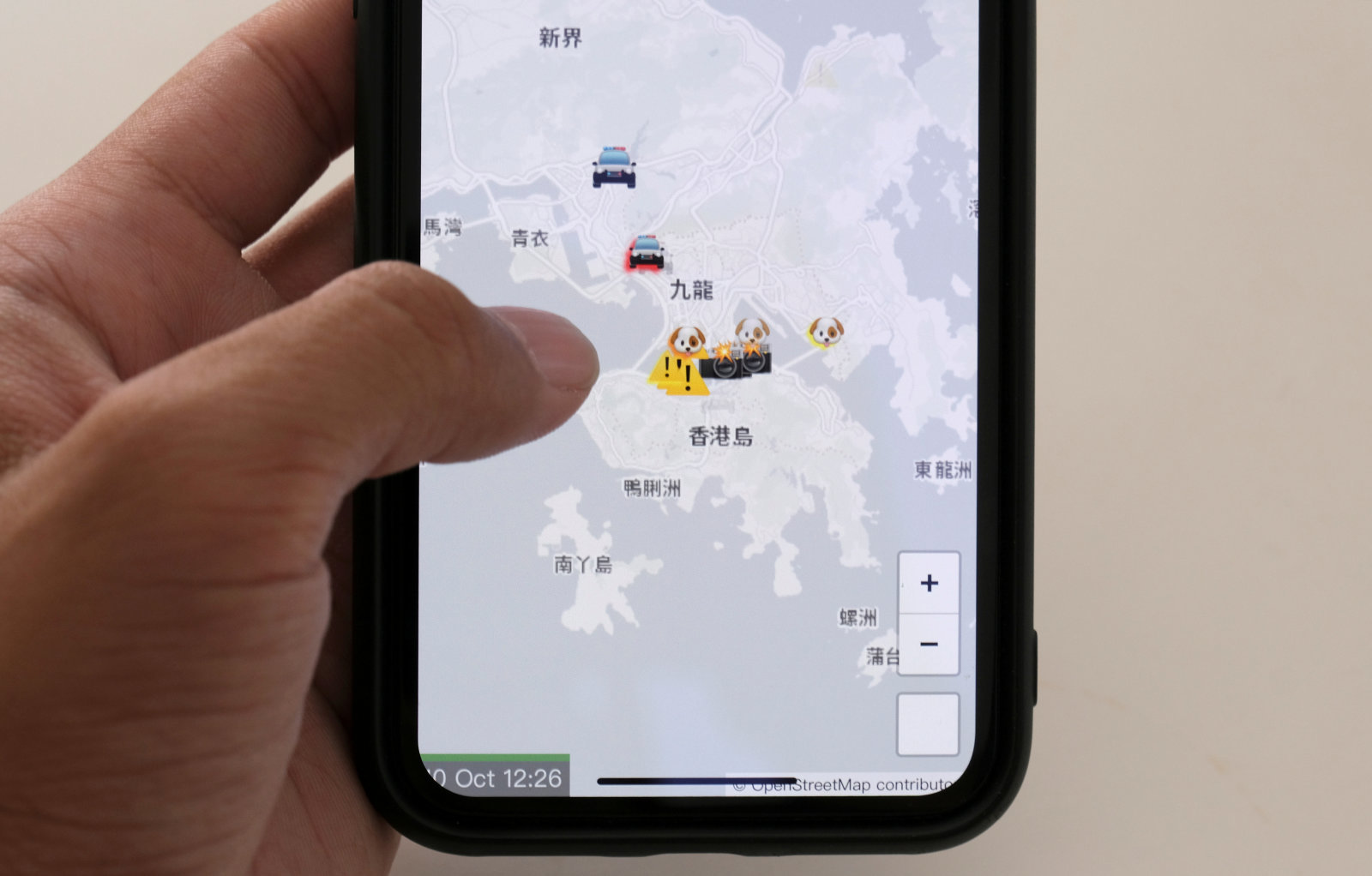 Apple removed Hong Kong app due to criticism from China
