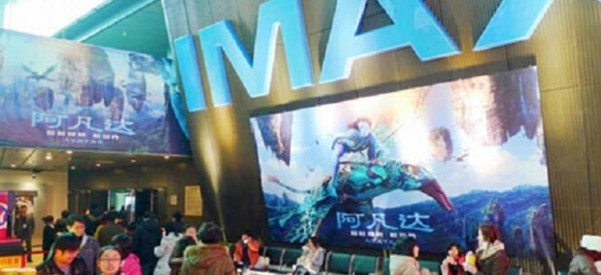 IMAX Sets New Company Box Office Record on Eve of 'Ascent of Skywalker' Release