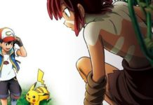 First Teaser Of The New Pokémon Movie Released Starring Ash And Pikachu