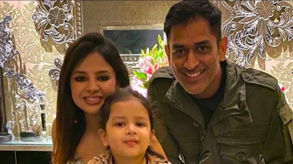 Mahendra Singh Dhoni and family Sakshi