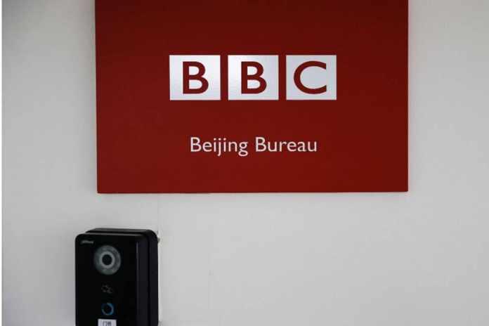 China banned BBC